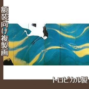 平福百穂「丹鶴青瀾(右)」【複製画:トロピカル】