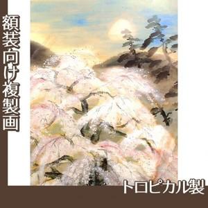 冨田溪仙「祇園夜桜図」【複製画:トロピカル】