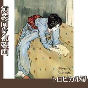 竹久夢二「ソファーで本を見る女」【複製画:トロピカル】