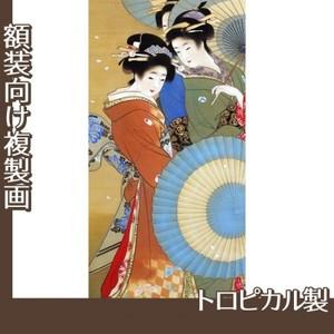 上村松園「花」【複製画:トロピカル】