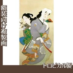 上村松園「桜可里」【複製画:トロピカル】