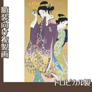 上村松園「桜可里図」【複製画:トロピカル】