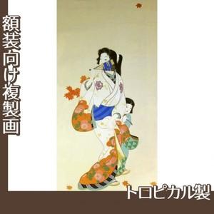 上村松園「紅葉可里(部分)」【複製画:トロピカル】