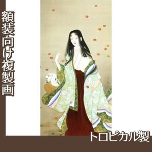 上村松園「花がたみ」【複製画:トロピカル】