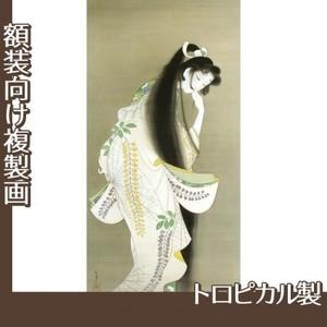 上村松園「焔」【複製画:トロピカル】