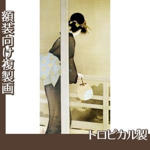 上村松園「待月」【複製画:トロピカル】