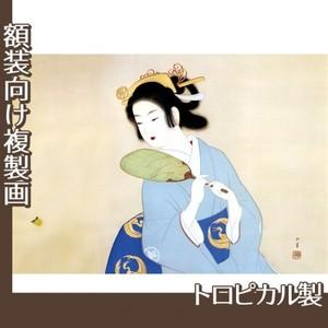上村松園「初夏の夕」【複製画:トロピカル】
