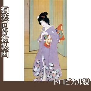 上村松園「舞仕度2」【複製画:トロピカル】