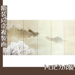 木島桜谷「小雨ふる吉野(右)」【複製画:トロピカル】