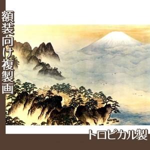 横山大観「蓬莱山」【複製画:トロピカル】
