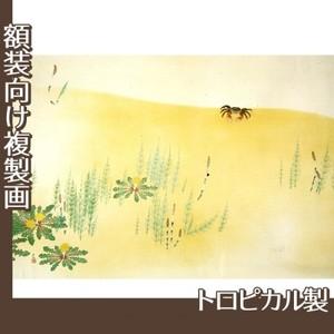 横山大観「麗日」【複製画:トロピカル】