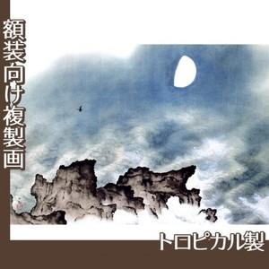 横山大観「海潮四題・夏」【複製画:トロピカル】