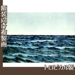 横山大観「海潮四題・冬」【複製画:トロピカル】