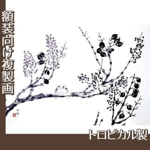 横山大観「桐之冬」【複製画:トロピカル】