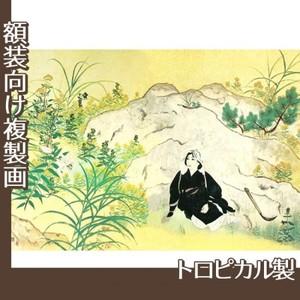 横山大観「野の花」【複製画:トロピカル】