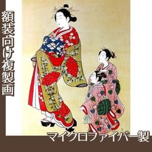 石川豊信「遊女と禿図」【複製画:マイクロファイバー】
