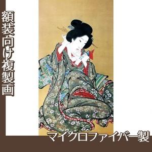 渓斎英泉「化粧を直す美人図」【複製画:マイクロファイバー】