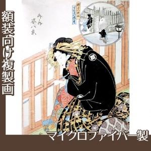 歌川広重「外と内姿八景 格子の夜雨、まかきの情らむ」【複製画:マイクロファイバー】