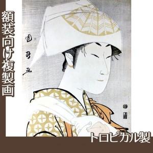 歌川国政「二代目中村野塩の手拭いをかぶる女」【複製画:トロピカル】