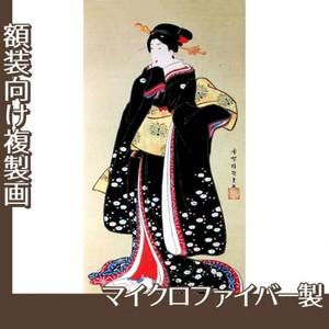 歌川国貞「振袖美人図」【複製画:マイクロファイバー】