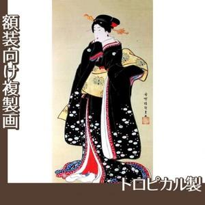 歌川国貞「振袖美人図」【複製画:トロピカル】