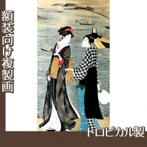 歌川豊広「河辺の納涼美人」【複製画:トロピカル】