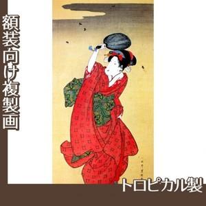 歌川豊国「蛍狩美人図」【複製画:トロピカル】
