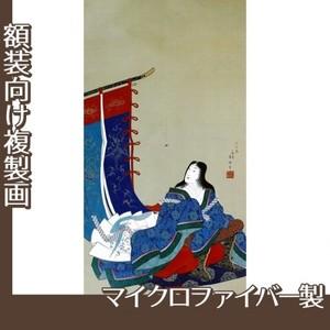 歌川芳輝「衣通姫図」【複製画:マイクロファイバー】