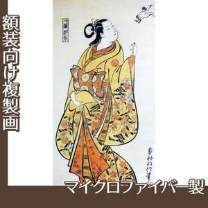 奥村政信「遊女張果部」【複製画:マイクロファイバー】