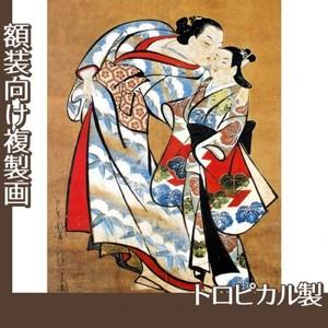懐月堂安度「遊女と禿図」【複製画:トロピカル】
