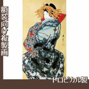 岳亭春信「花魁立姿図」【複製画:トロピカル】