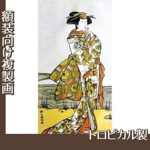 勝川春好「三代目瀬川菊之丞」【複製画:トロピカル】