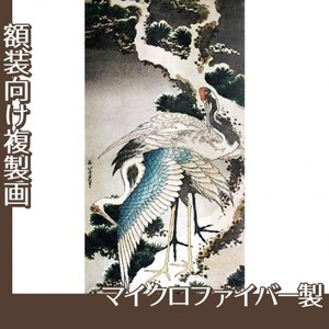葛飾北斎「雪松に鶴」【複製画:マイクロファイバー】