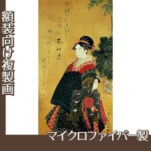 窪俊満「年始回礼の遊女と禿図」【複製画:マイクロファイバー】