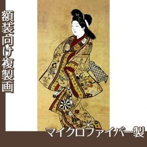 杉村治兵衛「立美人図」【複製画:マイクロファイバー】