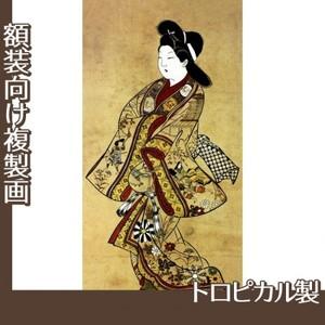 杉村治兵衛「立美人図」【複製画:トロピカル】
