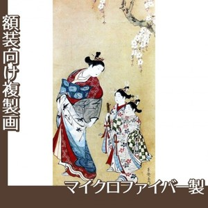 東艶斎花翁「桜下遊女と禿図」【複製画:マイクロファイバー】