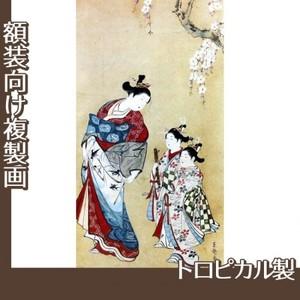 東艶斎花翁「桜下遊女と禿図」【複製画:トロピカル】