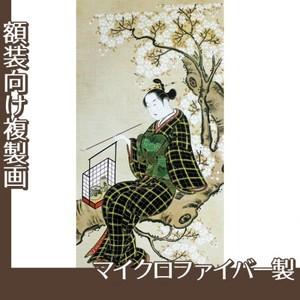 鳥居清忠「桜下美人図」【複製画:マイクロファイバー】