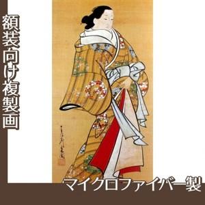 宮川長春「遊女立姿図」【複製画:マイクロファイバー】