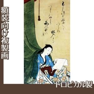 山崎女龍「文読む蚊帳美人図」【複製画:トロピカル】