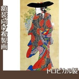 無款「藤娘図」【複製画:トロピカル】