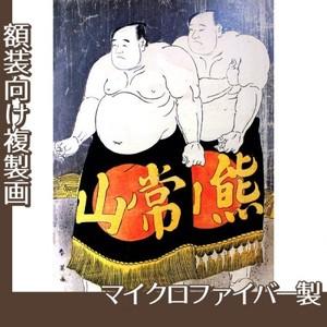 勝川春英「常山五郎吉・熊山庄大夫」【複製画:マイクロファイバー】