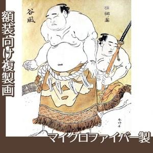 勝川春好「横綱ノ図 谷風」【複製画:マイクロファイバー】