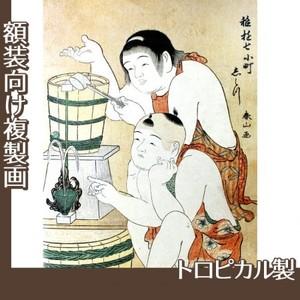勝川春山「稚遊七小町 志ら川」【複製画:トロピカル】