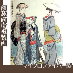 喜多川歌麿「四季遊花之色香」【複製画:マイクロファイバー】
