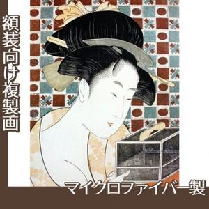 喜多川歌麿「虫籠」【複製画:マイクロファイバー】