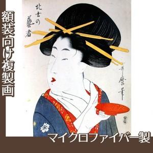 喜多川歌麿「北国に芸者」【複製画:マイクロファイバー】