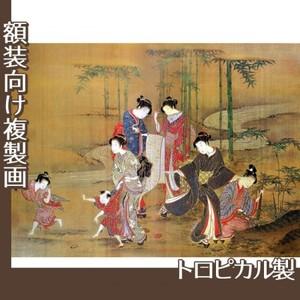 無款「見立竹林七賢図」【複製画:トロピカル】