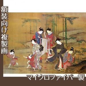 無款「見立竹林七賢図」【複製画:マイクロファイバー】